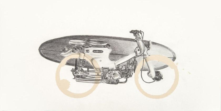 Deus C70 by Carter Asmann