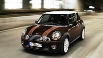 Öreg autó nem vén autó: Mini Cooper Mayfair